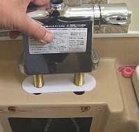浴室シャワー混合水栓取り替え