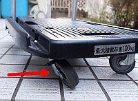 台車 車輪取り付け破損修理
